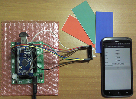 ioio-color-recognition-sensor