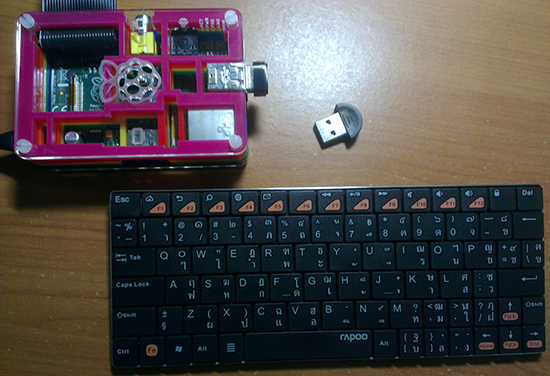 raspberry-pi-bluetooth-keyboard